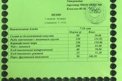 1-chetv