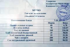 1mg-20201207-wa0005