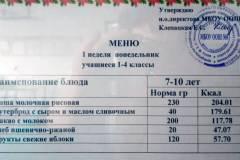 1mg-20201214-wa0006