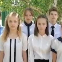 День образования Успенского района